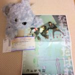 コドモ発射プロジェクト『なむはむだはむ』@東京芸術劇場・池袋で、芝居?歌?ダンス?お笑い?を観てきたよ(*'▽')