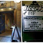 ゴリ山田カバ男さんのスリーマンライブ@大塚Hearts は、とってもアツいライブだった!!!