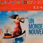 ゴールデンウィークのおすすめ東京イベント!ラフォル・ジュルネ2018演奏会レポート