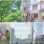 超穴場!訪日観光客とノスタルジックな町・大塚を歩こう!